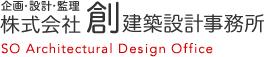 株式会社創建築設計事務所
